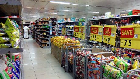 Praca w markecie: zarobki, bonusy, warunki pracy